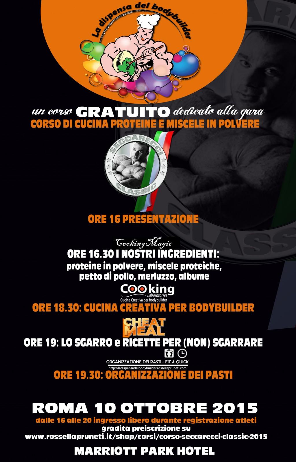 corso-dispensa-seccarecci-classic-2015-programma